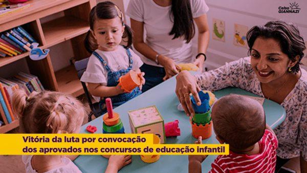 Convocação de professores da Educação Infantil