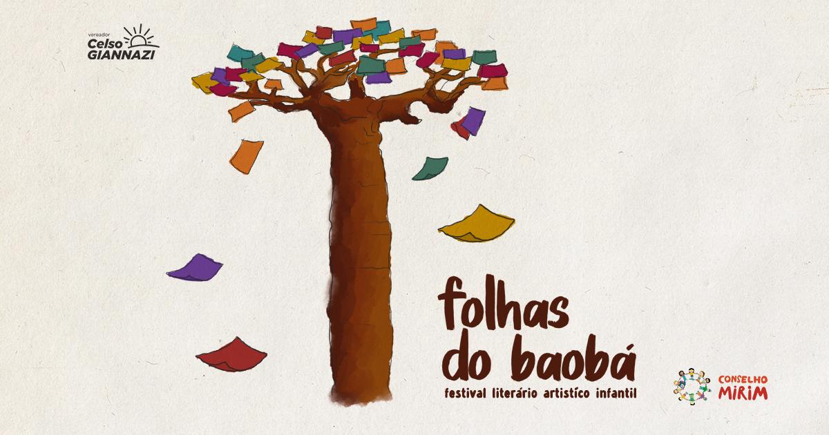 baoba site