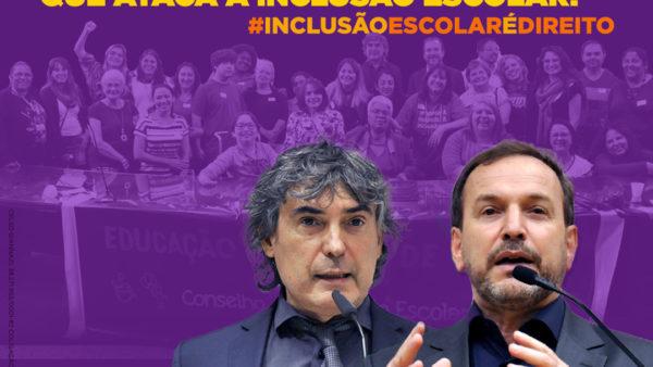 Vereador Celso Giannazi e deputado Carlos Giannazi acionam MPF contra decreto de Bolsonaro que incentiva a separação de alunos com deficiência