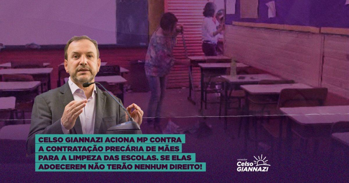 O vereador Celso Giannazi exige que o Ministério Público tome as medidas cabíveis a fim de investigar e anular estas contratações e obrigar a prefeitura a contratar os aprovados em concursos públicos.