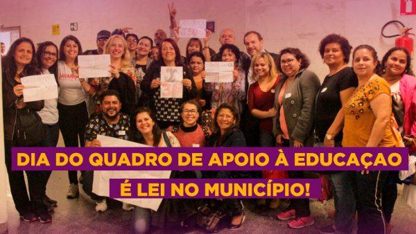 Lei nº 17.534 | Inclui no calendário de eventos do município o Dia do Quadro de Apoio à Educação