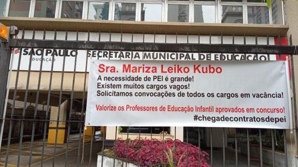 Celso Giannazi oficia a SME contra a contratação de temporários para o ensino infantil e cobra convocações