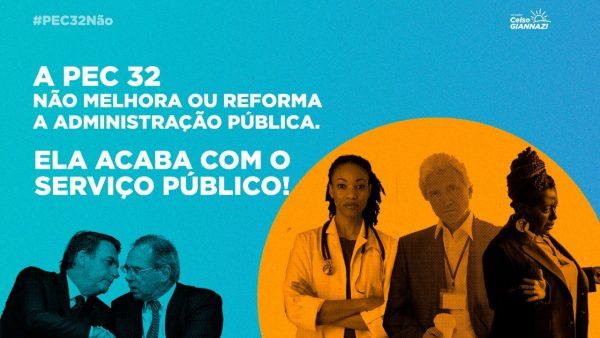Motivos para ser contra a reforma administrativa de Bolsonaro